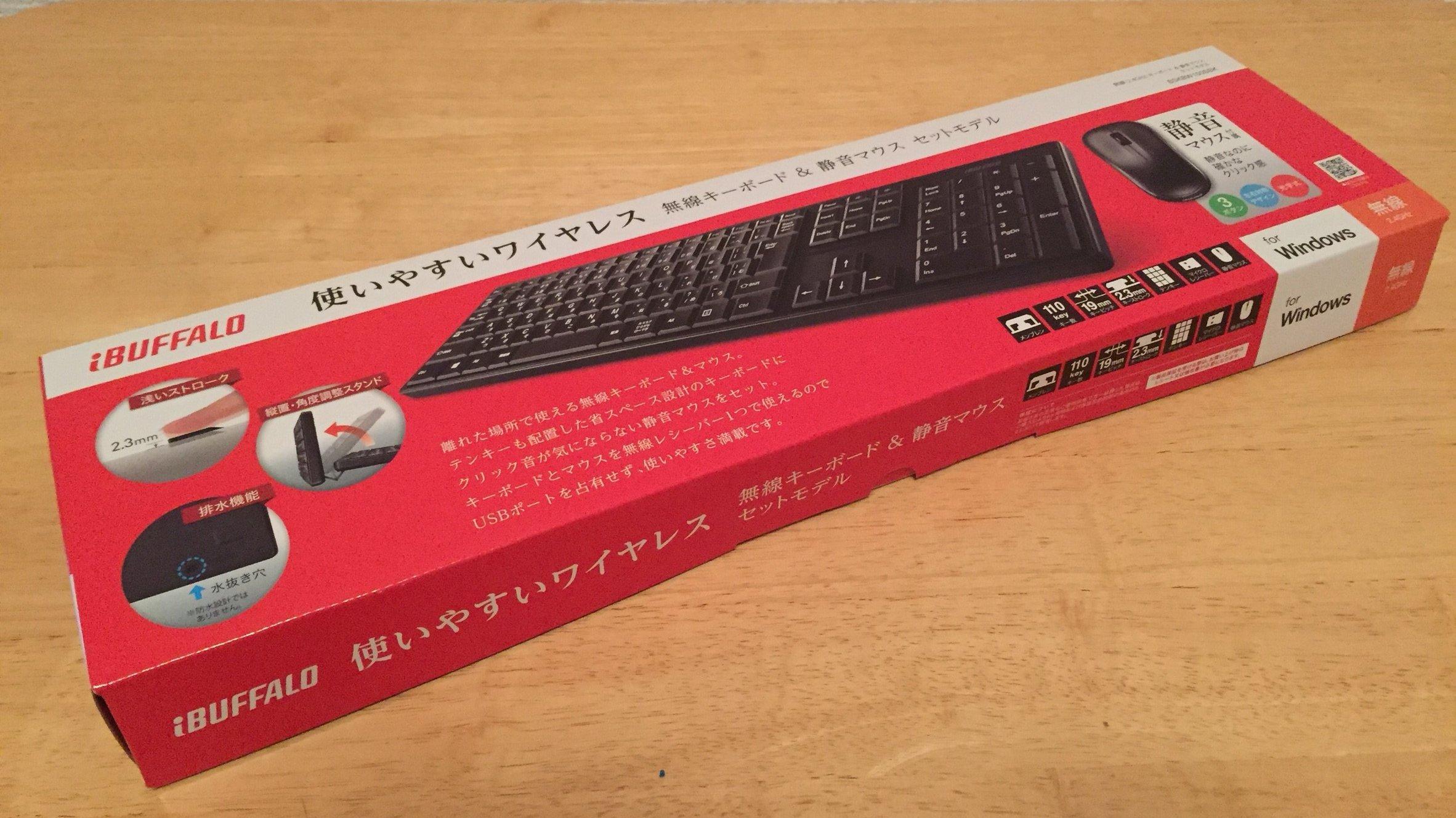 無線キーボード BSKBW100SBK は接続も安定していて使いやすい