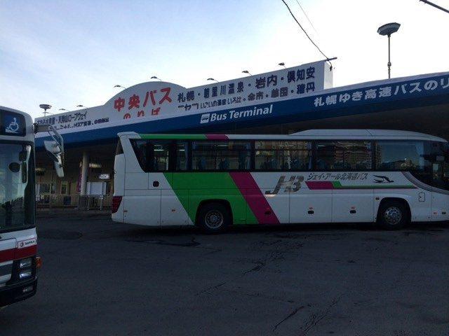小樽駅の中央バス乗り場