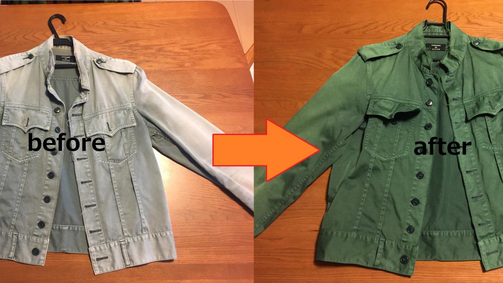 「ダイロン」色落ちした服を染めて簡単に復活させる方法「プレミアムダイ 」