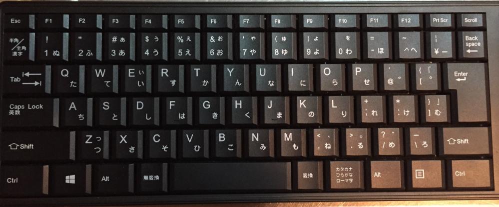日本語配列109キーボード