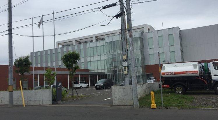 北海道赤十字血液センターの外観
