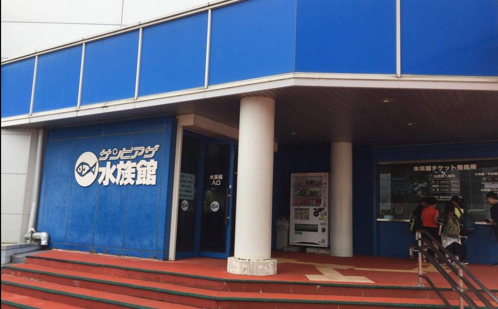 サンピアザ水族館のチケット売り場