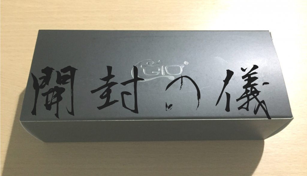 ブルーライトカットメガネ「CGID C46 TR90」の外箱