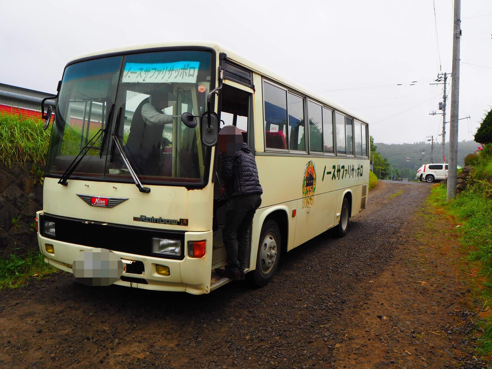 ノースサファリサッポロのシャトルバス