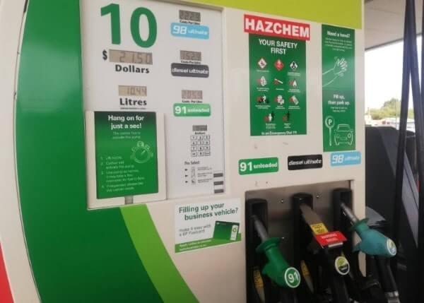 ニュージーランドのガソリンスタンド