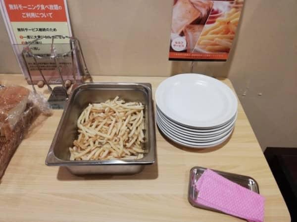 快活クラブ「無料モーニング食べ放題」