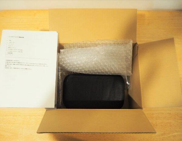 Rentry(レントリー)の箱を開封