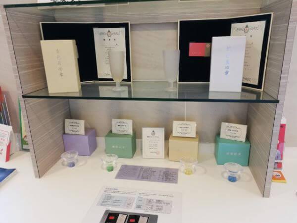 札幌大通り献血ルームで貰った献血10回記念の品