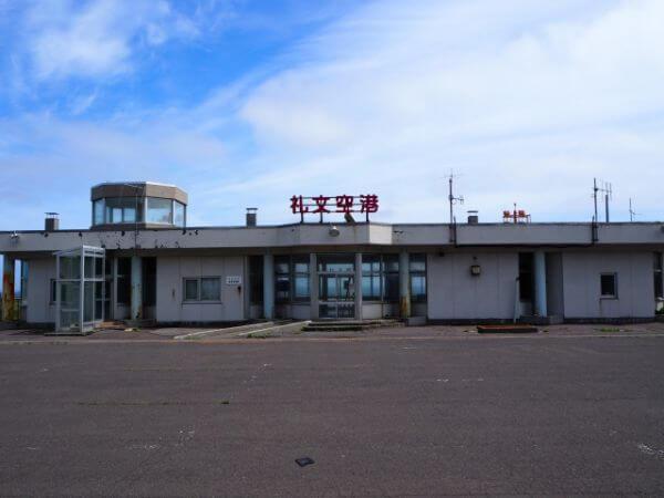 礼文空港の外観