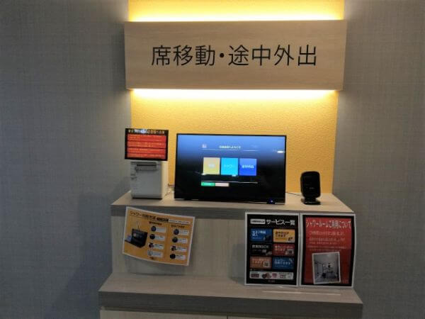 「NEXT自遊空間札幌駅前南口店」の席移動や途中外出もセルフに使う機械