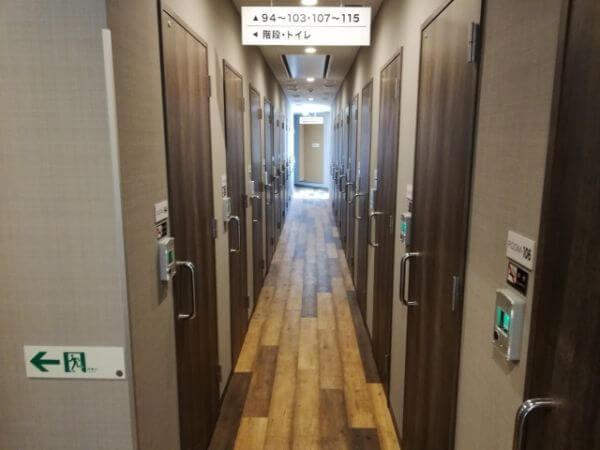 「NEXT自遊空間札幌駅前南口店」の完全個室
