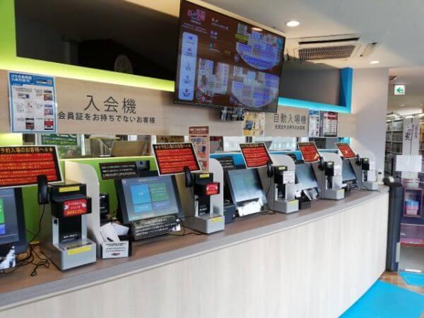 完全個室のある「NEXT自遊空間札幌駅前南口店」はセルフ入場