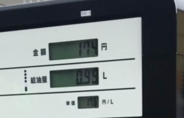 礼文島のレンタルバイク屋「catrock」は満タン返し