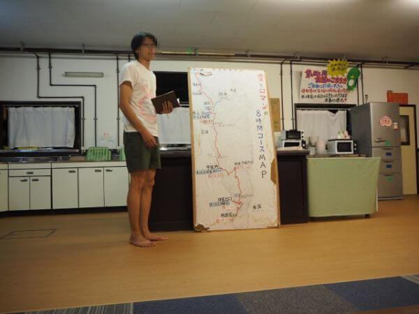 桃岩荘の「愛とロマンの8時間コース」の説明会
