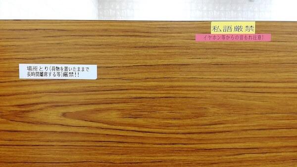 厚別図書館の館内