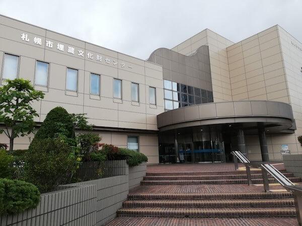 札幌中央図書館の外観