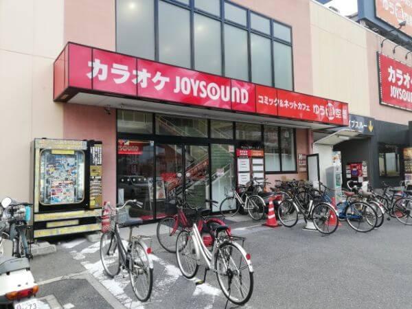 Joysound直営店の外観