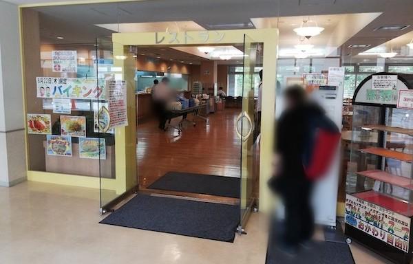 ポリテクセンター北海道のレストランの外観