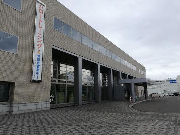 ポリテクセンター北海道