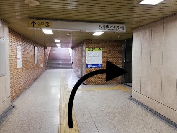 札幌交通局の社員食堂への道のり