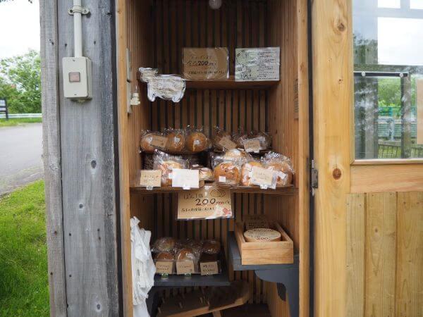 パンスタンドのパン