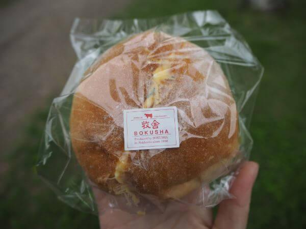 パンスタンドで買ったパン