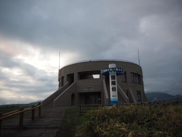 開陽台展望台