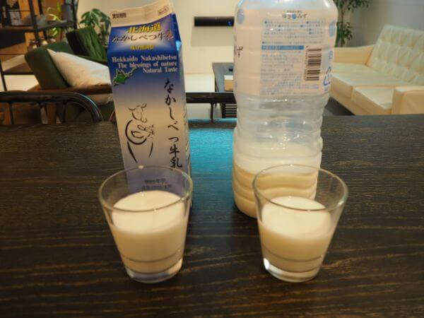 ushiyadoの牛乳