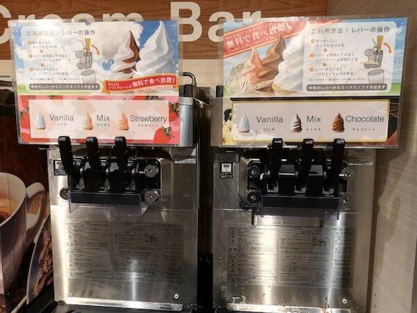 DiCE(ダイス)狸小路店のソフトクリーム