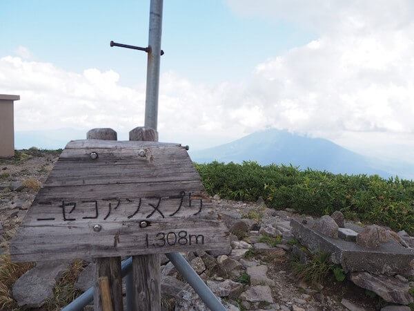 ニセコアンヌプリの山頂