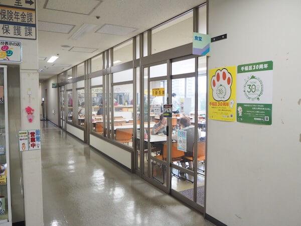 札幌市内の一般開放されている食堂