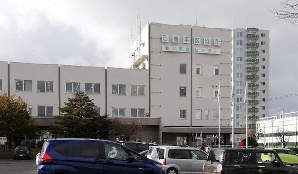札幌市豊平区役所の食堂