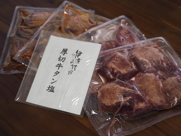 寄付先の宮城県大崎市から返礼品として届いた牛タン