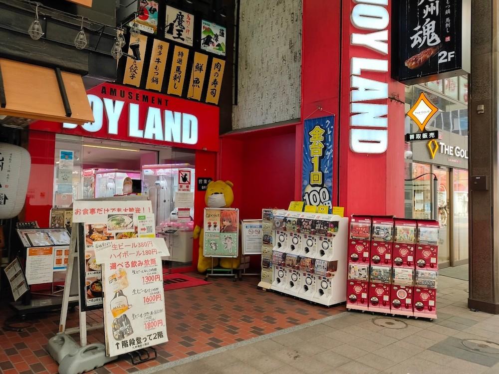 ジョイランド札幌狸小路店のガチャガチャコーナー