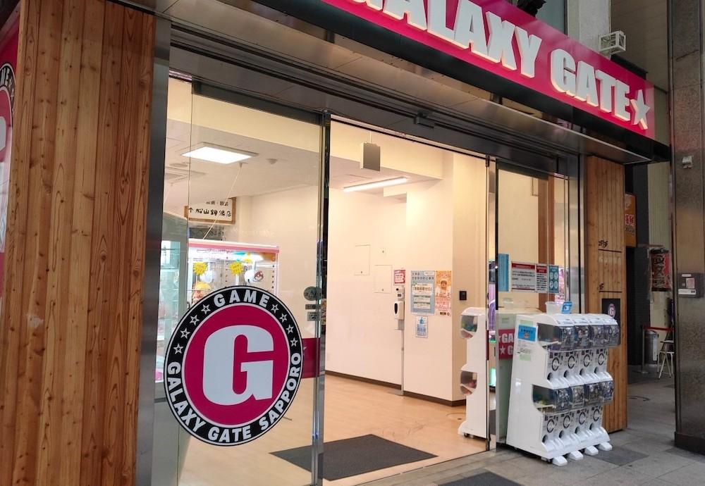 ギャラクシーゲート札幌店のガチャガチャコーナー