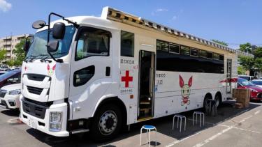 初めて献血バスで献血してきた。流れや献血ルームとの違いなど